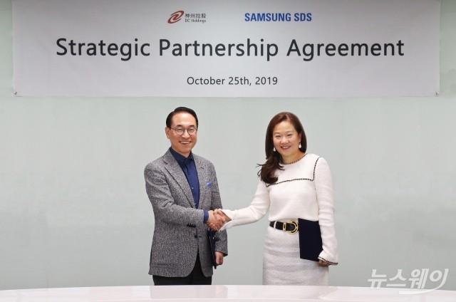 삼성SDS, 디지털차이나와 IT서비스 사업협력