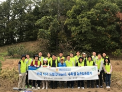 NH농협리츠운용, 수확철 맞아 농촌 일손돕기 활동