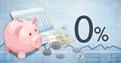 시중은행들, 예금금리 이번주부터 줄줄이 인하