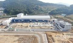 포스코케미칼, 포항에 음극재 年1만6000톤 생산공장 세운다