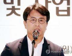檢, '여직원 추행혐의' 이재현 인천 서구청장 불기소 결정