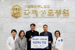 가톨릭관동대 국제성모병원, 이주노동자들에게 온정의 손길...`독감백신` 지원