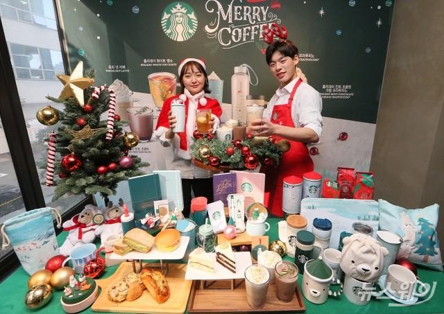[NW포토]스타벅스, 크리스마스 시즌 음료 3종 출시