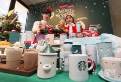 크리스마스 시즌 맞아 돌아온 스타벅스 '토피 넛 라떼'