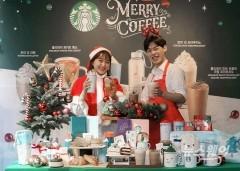 스타벅스, 크리스마스 시즌 상품 출시