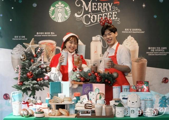 [NW포토]스타벅스, 크리스마스 시즌 상품 출시