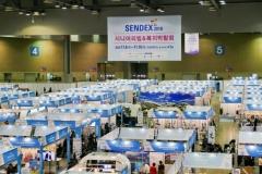 킨텍스, 시니어 리빙&복지박람회 '센덱스(SENDEX) 2019' 개최