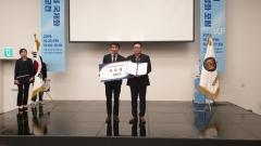 인천 미추홀구, '2019 지방의 국제화 우수사례 공모전' 우수상