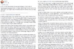 홍남기의 韓 경제 SNS 진단…'확대균형·쌍끌이 구조개혁', 무슨 뜻?