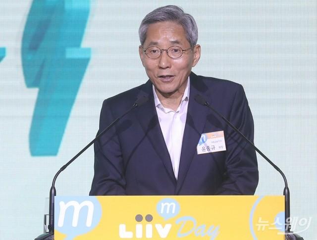 [NW포토]기념사하는 윤종규 KB금융지주 회장