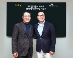 SKT-카카오, 경쟁자서 동반자로…대립구도 '종결'(종합2)