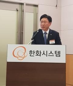 """김연철 한화시스템 대표 """"글로벌 방산전자·ICT 일류 기업 되겠다"""""""