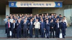 KAI 안현호號, 상생협력 강조…30개 협력社 '교육 인프라' 전면 개방
