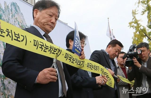 [NW포토]'미국눈치보지말고 금강산관광 개성공단 재개를 당장 선언하라!'