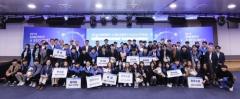 KISA, '2019 Energy×Security 해커톤' 대회 본선 개최...최종 15개 수상팀 선발