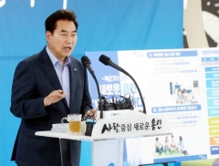 용인시, 내년부터 첫째 30만·둘째 50만원 '출산지원금' 지원