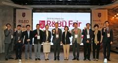 고대의료원 산학협력단, 'KU MEDICINE R&BD Fair '성료