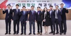 전기안전공사 전기안전교육원, 한국기술교육대와 직업계고 인재양성 업무협약 체결