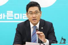 """오신환 """"모친상 후 쓴소리 곤혹스럽지만…경제위기 다가온다"""""""