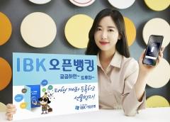 소비자 불편은 나몰라라…은행권의 개운찮은 '주거래 앱 유치전'