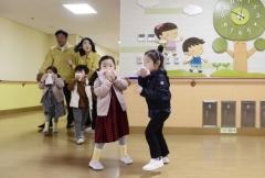 인천시교육청, 재난대응 안전한국훈련 유치원 화재대피 훈련