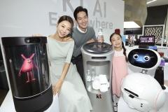 KT, AI에 3천억원 쏜다…'AI 전문기업 목표'