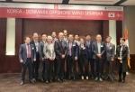 한국에너지공단, 덴마크에너지청과 해상풍력 위한 '공동 워크샵' 개최