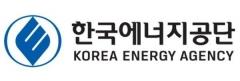 한국에너지공단, '재생에너지 시민협력사업' 지역경제 활성화 기여