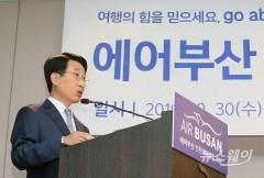 에어부산 사장, 인천국제공항 신규 취항