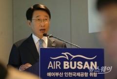 """한태근 에어부산 사장 """"일반인 대상 관광 비행 상품 출시할 것"""""""