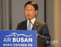 """한태근 에어부산 사장 """"10년 숙원 푼다…인천발 단독노선 개척"""""""