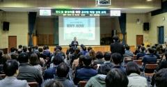 인천 미추홀구, 원도심 활성화 위한 공무원 역량 강화 교육