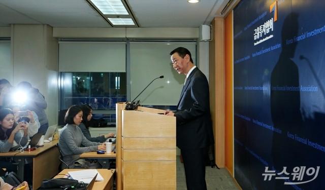"""[NW포토]'폭언논란' 권용원 회장 """"폭언과 관련 반성과 사과 하지만 회장직 사퇴 안해"""""""