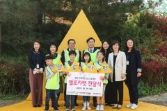 전기안전공사, '어린이가 안전한 등굣길 만들기' 앞장...'옐로카펫' 설치