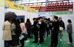 한국산업기술대,  'KPU A-Class 500 Job Fair' 개최