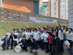 인천도시공사, 생동감 4호 '화수정원마을' 준공