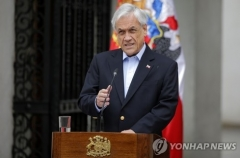 칠레, 시위 사태로 11월 APEC 정상회의 개최 포기