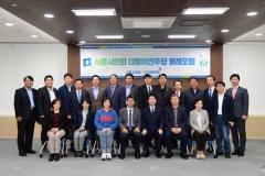 서울시의회 더불어민주당 제10회 월례포럼 개최...이인영 원내대표 초청 강연
