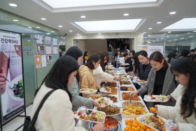 삼육보건대, 건강하SHU프로젝트 `건강밥상` 함께 나눠
