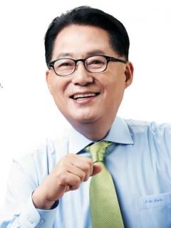단국대, 박지원 국회의원에게 '명예정치학박사학위' 수여