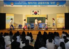 Sh수협은행, 영광 홍농중학교서 '찾아가는 금융교육' 실시