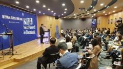 산업은행, 대전서 'KDB넥스트라운드' 개최…'딥센트' 등 4곳 참여