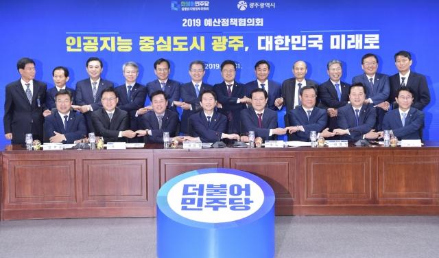 광주시, 핵심현안 내년 국비확보 총력전