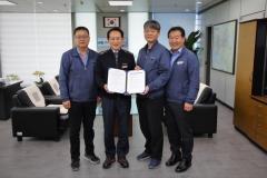 인천교통공사, 고용안정 위한 촉탁직 제도개선 단체협약 체결