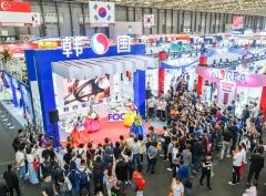 aT, 2020년 국제식품박람회 참가업체 모집
