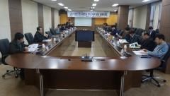 군산시, 유망 강소기업·연구기관 합동 심포지엄 개최