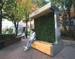 서울 영등포구, 미세먼지 저감 벤치 설치....자연 친화적인 휴식공간 제공