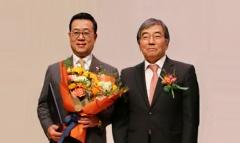 오렌지라이프, 금융교육 우수 프로그램 금감원장상 수상