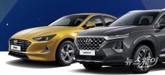 """한국자동차산업협회 """"中·印 부진에 세계 車 판매 5.6% 감소"""""""