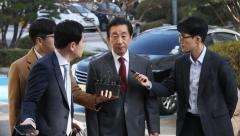 KT 채용청탁 의혹 김성태, 오늘 1심 선고
